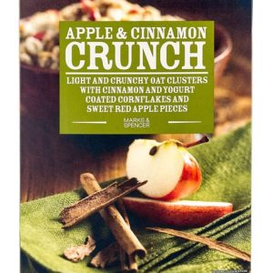 Apple & Cinnamon Crunch  500 gr