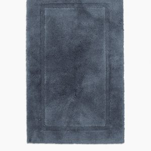 Egyptian Cotton Luxury Bath Mat