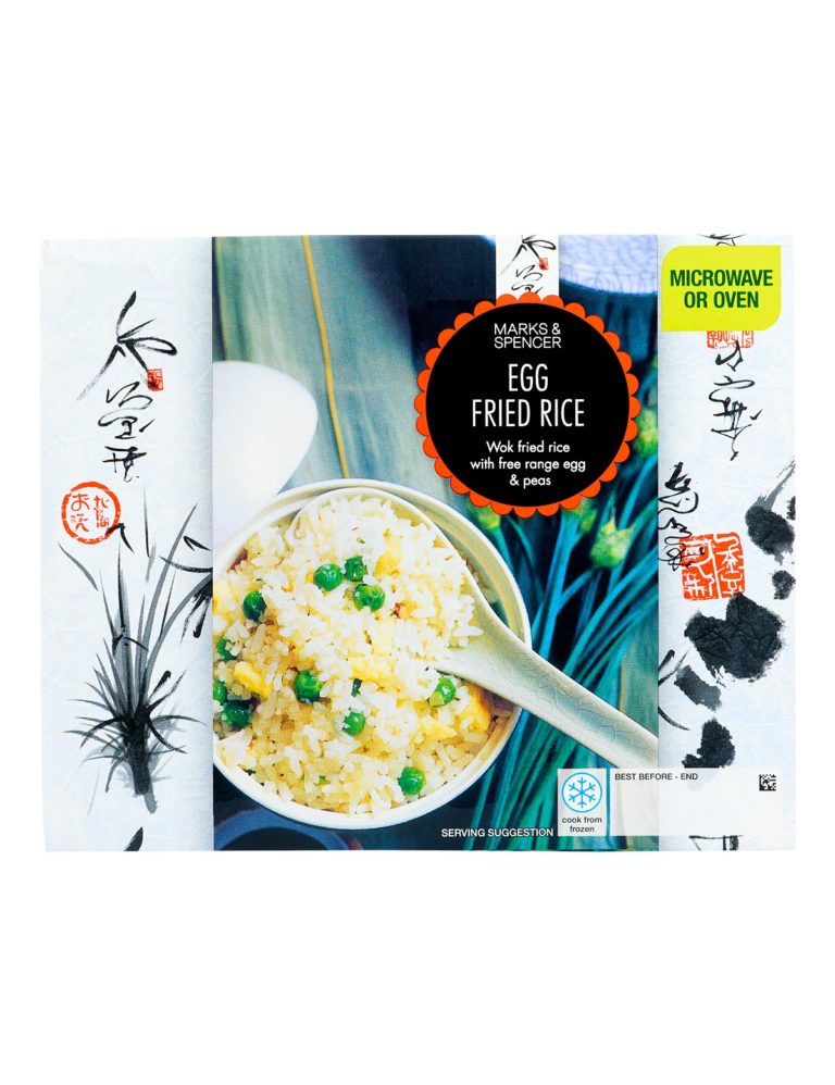 Egg Fried Rice 300G
