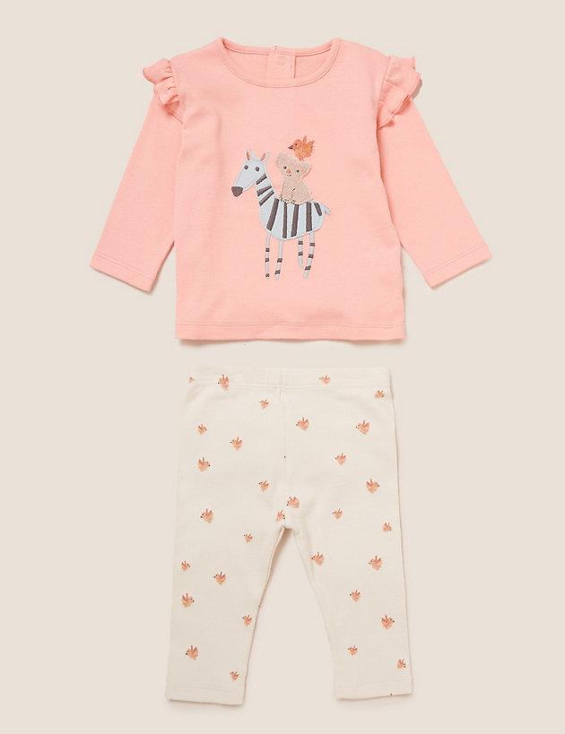 2pc Pure Cotton Animal Outfit (7lbs- 12 Mths)