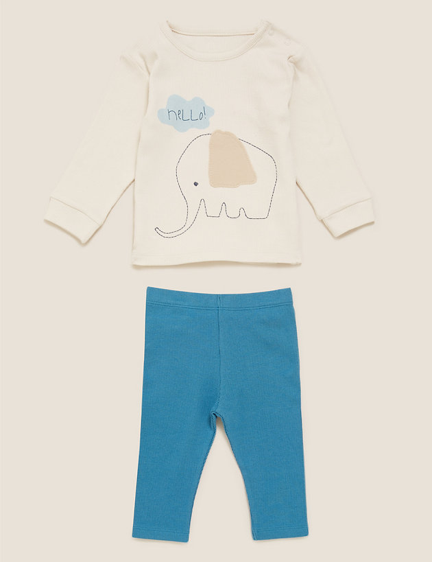 2pc Cotton Elephant Outfit (7lbs- 12 Mths)